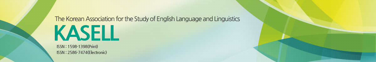 The Korean Association for the Study of English Language and Linguistics